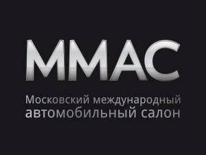 Московский автосалон 2016 потеряет некоторых иностранных участников