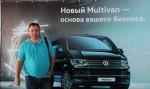 Multivan T6 Волгоград 2015 Фото 21