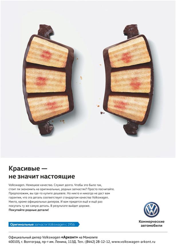 Оригинальные запасные части volkswagen 3