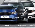 Торопитесь приобрести автомобили KIA на специальных условиях до 31 октября!