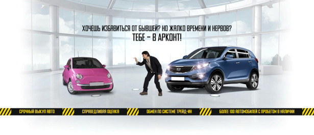 Arkont Used Cars
