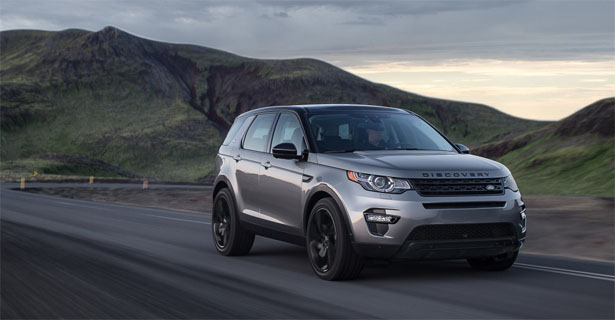 Land Rover Discovery Sport в Волгограде