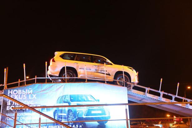 Lexus LX 2015 Волгоград Фото 15