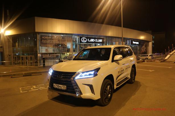 Lexus LX 2015 Волгоград Фото 19