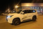 Lexus LX 2015 Волгоград Фото 21