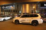Lexus LX 2015 Волгоград Фото 26