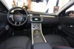 Range Rover Evoque 2015 в Арконт Фото 02