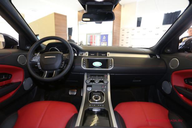 Range Rover Evoque 2015 в Арконт Фото 04