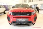 Презентация обновленного Range Rover Evoque в Арконт