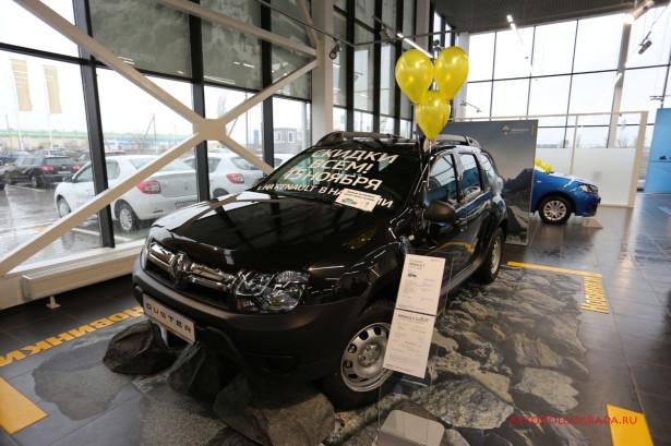 Скидки Renault Арконт в Волжском Фото 2015 - 06