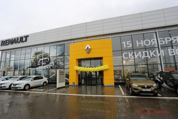 Скидки Renault Арконт в Волжском Фото 2015 - 14