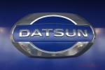 скидки на Datsun в Волгограде Фото 19