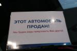 скидки на Datsun в Волгограде Фото 20