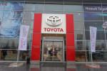 Toyota RAV4 2016 Волгоград 39