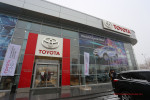 Toyota RAV4 2016 Волгоград 40