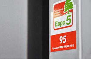 В России возможно появится новый экологический дорожный знак