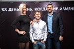 lexus rx 2015 Волгоград 073