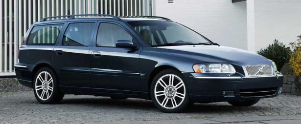 Volvo отзовёт 47 своих автомобилей из РФ