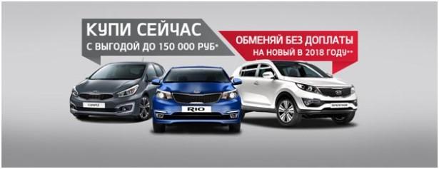 Компания ООО Киа Моторс РУС