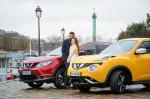 Nissan День святого Валентина Фото 01