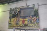 Автобусы Volgabus Волжский 2016 Фото 01