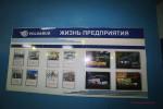 Автобусы Volgabus Волжский 2016 Фото 05