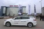 Презентация KIA Optima 2016 от компании А.С.-Авто в Волгограде