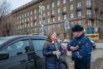 Цветочный патруль Фото 34