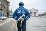 Цветочный патруль Фото 38