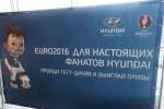 Футбольный weekend EURO 2016 Волгоград 31