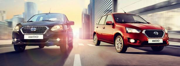Меняйтесь-с-Datsun