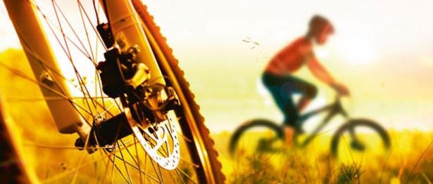 велосипеды ленд ровер 1
