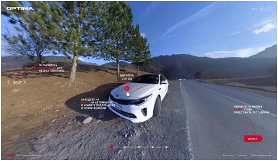 виртуальный тест-драйв