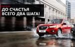 Datsun «Арконт» дарит подарки!