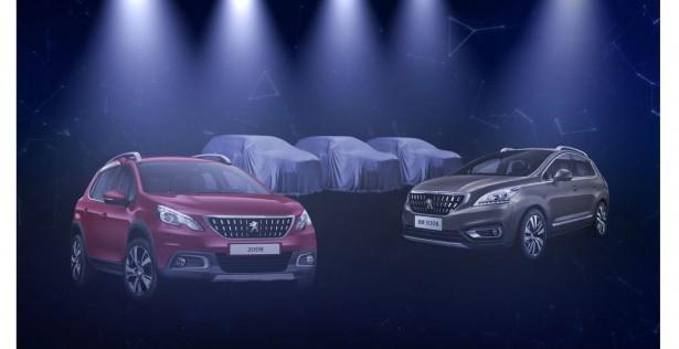 Peugeot готовит к презентации три новых кроссовера