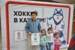 SKODA АГАТ Виктория Комсомолл Хоккей 2016 01