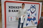 SKODA АГАТ Виктория Комсомолл Хоккей 2016 06
