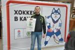 SKODA АГАТ Виктория Комсомолл Хоккей 2016 16