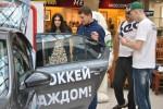 SKODA АГАТ Виктория Комсомолл Хоккей 2016 18