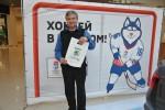 SKODA АГАТ Виктория Комсомолл Хоккей 2016 26