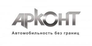 арконт лого