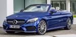 Известны цены кабриолета Mercedes-Benz C-Class и кроссовера GLC Coupe