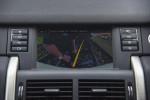 Land Rover Discovery Sport буксирует поезд Фото 16