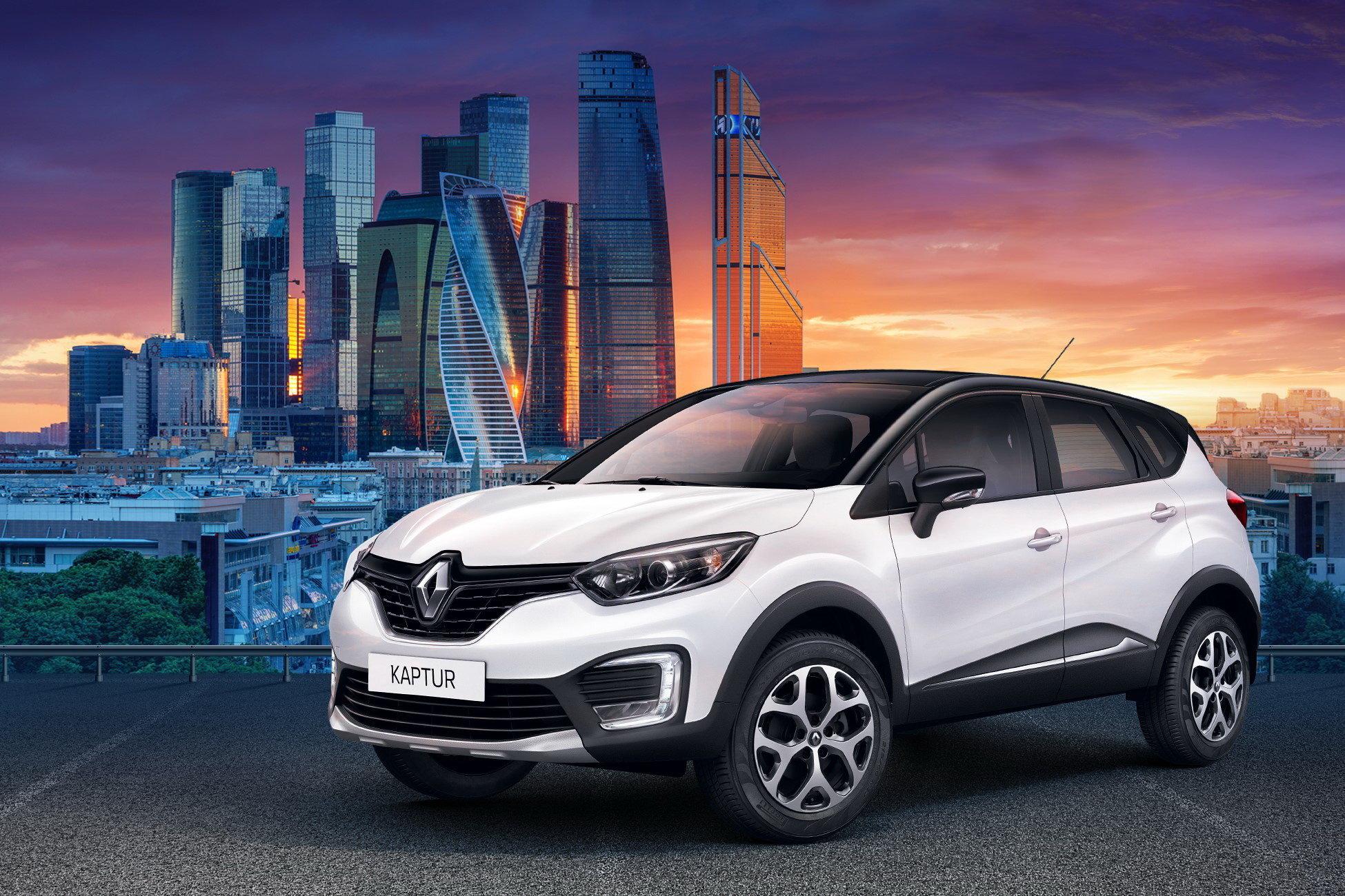 Продажи французского кроссовера Renault Kaptur стартовали в России
