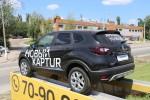 Renault Kaptur Арконт Волгоград Фото 27