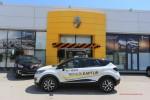 Летний субботник со скидками и презентация нового Renault Kaptur в «Арконт»