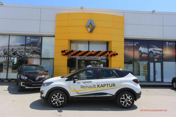 Renault Kaptur Арконт Волгоград Фото 29