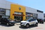 Renault Kaptur Арконт Волгоград Фото 30