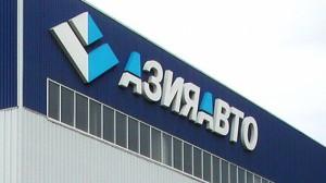 В Казахстане наладили производство Lada Kalina и Granta