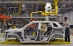 Завод Jaguar Land Rover Бразилия 2016 фото 3